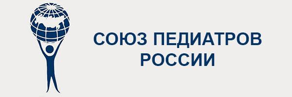 pediatr_russia
